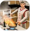 虚拟厨师3D超级厨师厨房