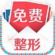 上海整形优惠券