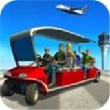 城市机场出租车