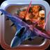 烈火雄鹰-反恐战机2