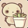 我的孤单植物