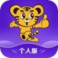 华谊旅行v1.0.1