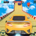 巨型坡道GT赛车v1.3