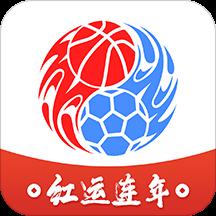 红胜体育(体育资讯) v2.0.1