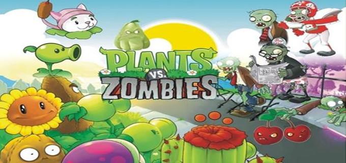 植物大战僵尸游戏大全
