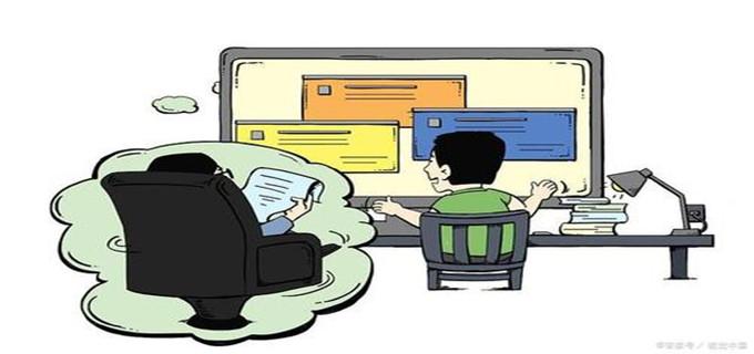 在线办公软件推荐