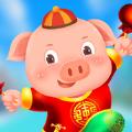 猪猪对对碰游戏