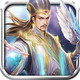 三国超级皇帝九游版