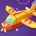 火力飞机游戏