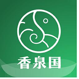 香泉国app
