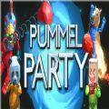 友尽派对游戏(Pummel Party)