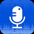 语音转播app