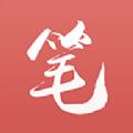 天王殿小说app