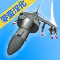 空军训练营