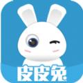 皮皮兔app