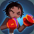 拳击缠斗:超级明星