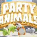 抖音一条小团团玩的派对动物游戏