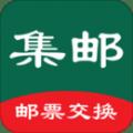 集邮世界app官网