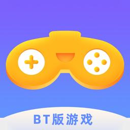 bt版游戏盒