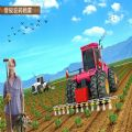 现代农业2游戏完整