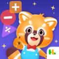 哈啰数学思维app