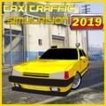 出租车载客模拟游戏中文版